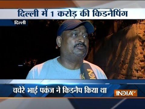 Cousin kills minor for Rs 1cr in Delhi