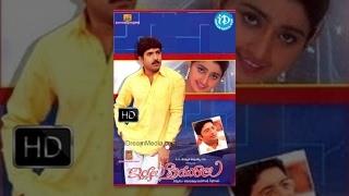 Illalu Priyuralu Telugu Full Movie  Venu Divya Unni Prakash Raj  Bhanu Shankar  Chakri