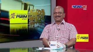 Jonotontro Gonotontro with Ashikur Rahman Srabon  (জনতন্ত্র গণতন্ত্র) 29th March, 2020 on NEWS24