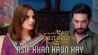 Asif Khan Kaun Hay | Funny Scene | Janaan 2016
