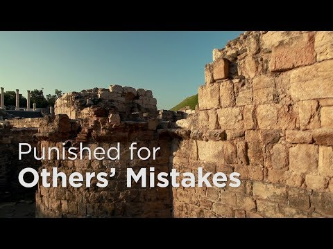 Punished for Others' Mistakes