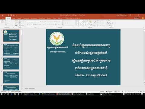 How to print multiple pages in one page on powerpoint with margin