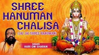 Shree Hanuman Chalisa Hanuman Bhajans By Hariom Sharan I Full Audio Songs Juke Box
