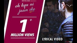 Oh Kyu Ni Jaan Ske (Lyrical Video)   Ninja Feat. Goldboy   Latest Punjabi Songs   White Hill Music
