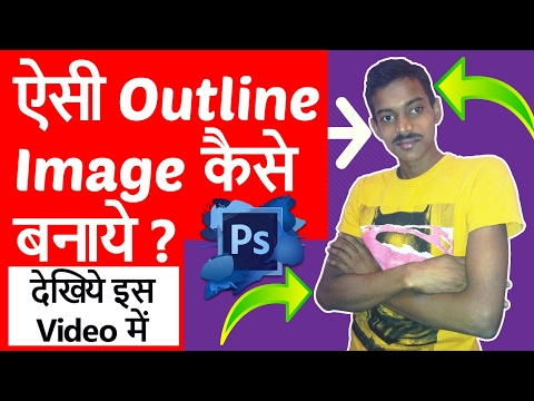 How To add Border Outline to An Image/Photo EASILY | in Photoshop
