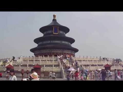 Temple of Heaven   Forbidden City Wma