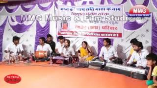 Ankush Gehlot II Kun To Laya Tubda II ShivJi Bhajan Thawla live