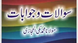 Maulana Muhammad Makki in Harram pak sawal o jawab.2.by masood niazi