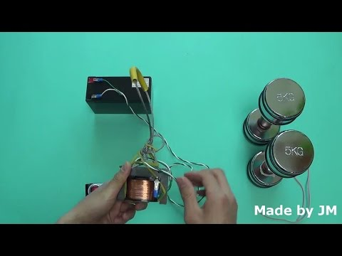 Strong Electromagnet 1