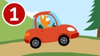 Download КОТЕНОК и Волшебный гараж - Развивающий детский мультик про машинки для самых маленьких Video