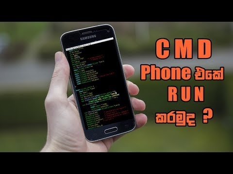 How to Run Command Prompt in Android Device