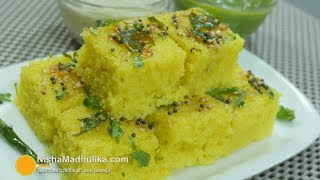 Rava dhokla recipe - Instant Sooji Dhokla Recipe