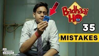 [FTWW] Badhaai Ho mistakes | FilmyThings Wrong With Badhaai Ho | LoopSin #12