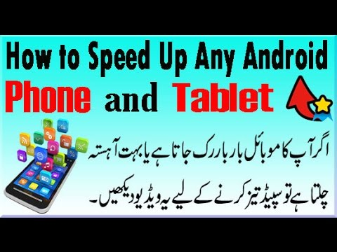 How To Speed Up My Android Phone or Tablet  ! Secret Tricks