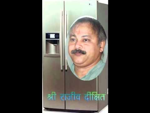 Refrigerator (फ्रिज) exposed by Rajiv Dixit