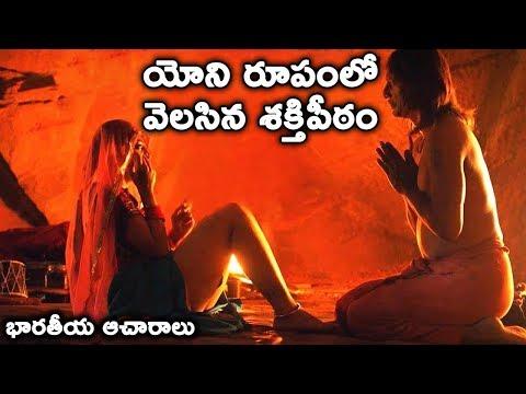Xxx Mp4 Secrets Of Kamakhya Devi Temple T Talks 3gp Sex