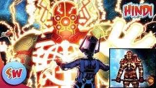 Superhero Origin : Celestials   Superhero Origin Story in Hindi   Marvel Comics