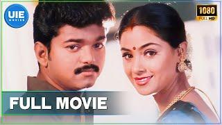 Priyamaanavale Tamil Full Movie Vijay Simran S A Rajkumar