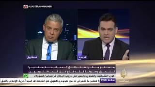 لقاء مباشر مع الإعلامي معتز مطر حول وسم فيسبوك صفحته الرسمية ب