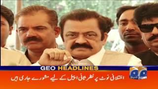 Geo Headlines 09 PM - 25 April 2017