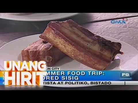 Unang Hirit: Flavored Sisig | UH Summer Food Trip