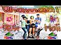 Desi Holi Dhamaal Happy Holi Every Holi Ever Holi Hai Anirudh Jindal Hariyash Creation mp3