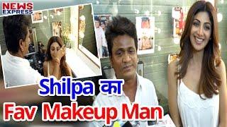 जानिए क्या है Ajay Shelar के हाथों में  ऐसा खास की Shilpa Shetty है दीवानी