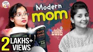 Mayabazaar - Modern Mom    Telugu New Comedy Web Series    Episode #10    What The Lolli