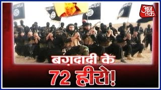 ISIS leader Abu Bakr al-Baghdadi's Deadly Movie