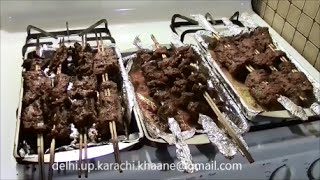BIHARI Kabab || BIHARI Boti || Authentic || Traditional || Restaurant Style