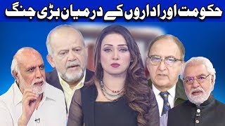 Think Tank With Syeda Ayesha Naaz - 15 April 2018 | Dunya News