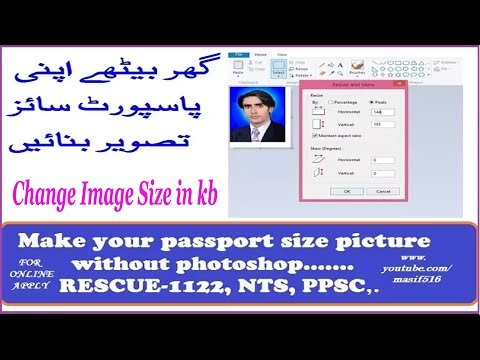 How to Make Passport Size Photo without Adobe Photoshop for | NTS by Jam M Asif