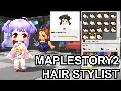 MapleStory 2 Online Hair Stylist NPC Makeover