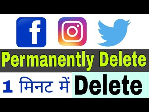 How to Permanently Delete instagram, facebook, Twitter, Account || Technical Raghav