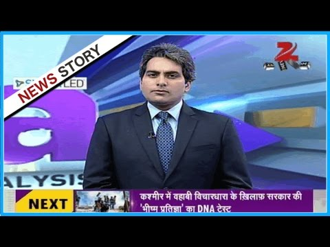 DNA: Analyzing statistics of diseases and deaths caused due to air pollution in India