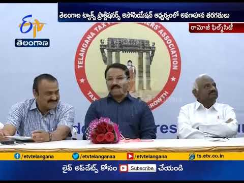 Taxpayers Number Increase | 50 Percent With GST | said  J Laxminarayana | in RFC