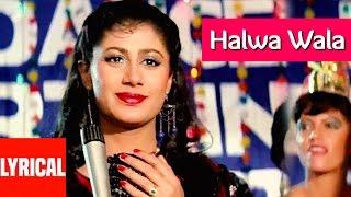 Halwa Wala Aa Gaya Lyrical Video | Dance Dance | Mithun Chakraborty