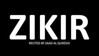 BEST ZIKIR Takbeerat OF ALLAH IN HAJJ 2019 ᴴᴰ -  Must Listen !!!
