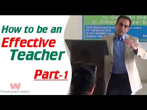 How to Become an Effective Teacher - In Urdu