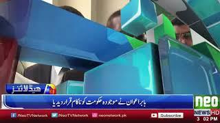Neo News Headlines | 3 PM | 16 October 2017