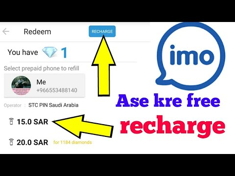 ईमौ  free recharge Ase kare  Kisi bhi nambr pr recharge/Indiakhan7