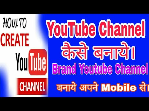 Youtube channel kaise banaye || How to Creat Youtube channel ||Brand Account|| By Technical Gear