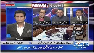 Opposition Uproar in Punjab Assembly Budget Session   News Night   17 Oct 2018   City 42