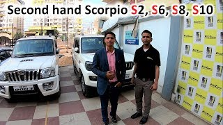 Scorpio S2, S6, S8, S10 For Sale | Second hand Car Bazar Preowned Used Car