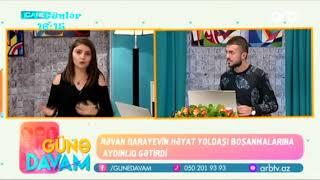 Revan Qarayevin boshanmasina dair mehkeme qerari (Gune davam)