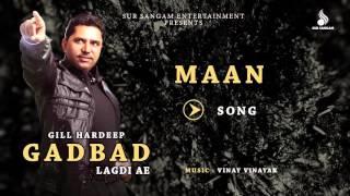 Gill Hardeep | Maan Punjabi Boli Da | Evergreen  Punjabi Songs  | Sur Sangam Entertainment