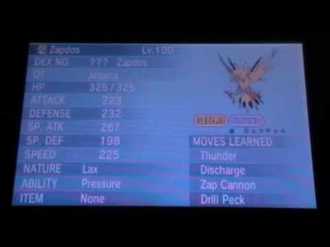 Pokemon OR/AS: How To Get Hoopa Easily (GTS)