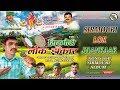 Download  Latest  Nonstop Pahari Songs 2019 Sirmouri Lok Jhankaar By Rajender Sharma Rangwal   PahariGaana MP3,3GP,MP4