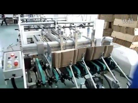 Folder Gluer Machine Suppliers   Folder Gluer Machine Manufacturers