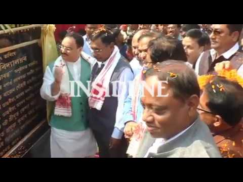 FOUNDATION STONE OF MEDICAL COLLEGE AT NAGAON LAID